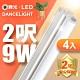 (4入)舞光 2呎LED支架燈 T5 9W 一體化層板燈 不斷光間接照明 2年保固 product thumbnail 1