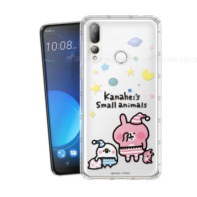 卡娜赫拉 官方授權 HTC Desire 19+ 透明彩繪空壓手機殼(晚安)