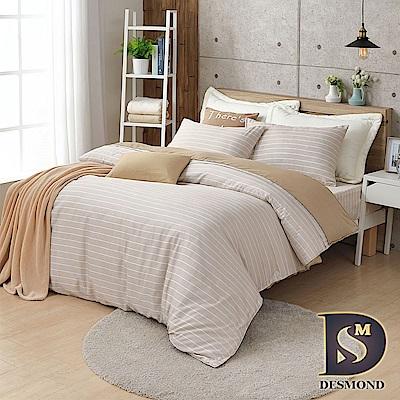 DESMOND 波西米亞-黃 加大-天絲涼被床包組/3M吸濕排汗專利技術/TENCEL