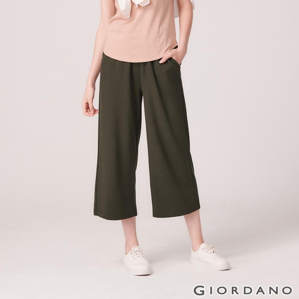 GIORDANO  女裝莫代爾垂墜風寬褲 - 60 深淵綠