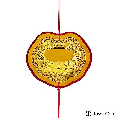 Jove gold 謝神明金牌-黃金0.3錢