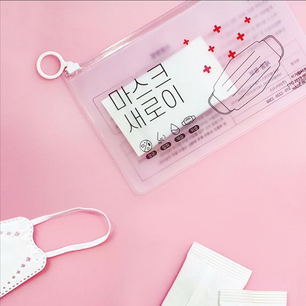 完美主義  韓國製抗菌口罩收納袋/防黴/防疫/抗菌除濕(1入組)