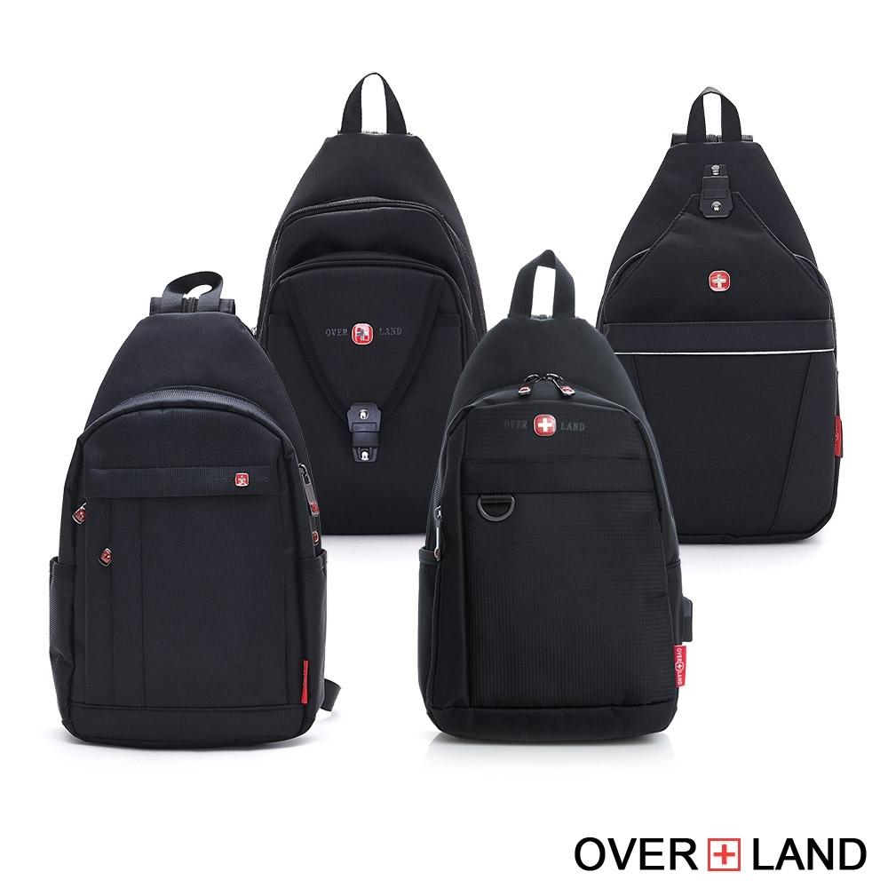 [限時搶]OVERLAND - 百變機能兩用後背胸包 - 四款任選