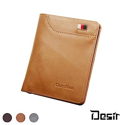Desir-男士超薄復古短夾錢包(顏色任選)