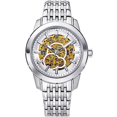Olym Pianus 奧柏表 簡約時尚鏤空機械腕錶   993-4AGS