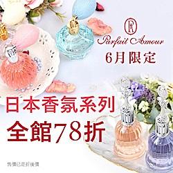 日本Parfait Amour 香水 噴霧 髮香水 乳液
