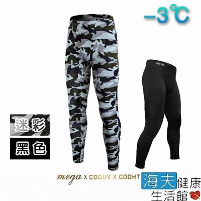 海夫健康生活館 MEGA COOUV 男用 防曬 冰感 舒適 滑褲 迷彩_UV-M812MC