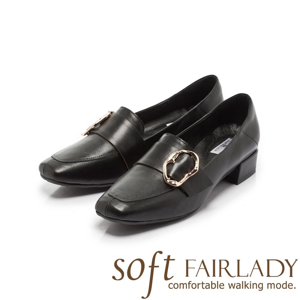 【FAIR LADY】Soft芯太軟 不規則金屬釦環方頭低跟鞋 黑
