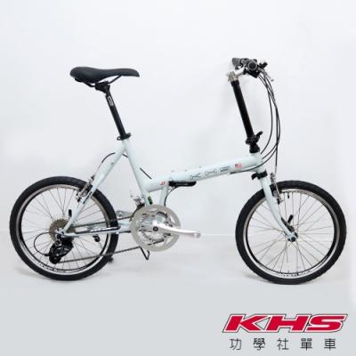 KHS功學社 F20-JJ 20吋16速50-34T鉻鉬鋼折疊單車-軍艦灰