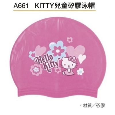 泳帽 成功SUCCESS KITTY兒童矽膠泳帽A661