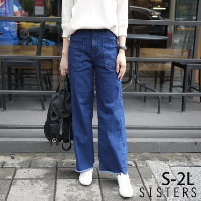 韓妞顯瘦感高含棉深藍牛仔寬褲S-2L SISTERS