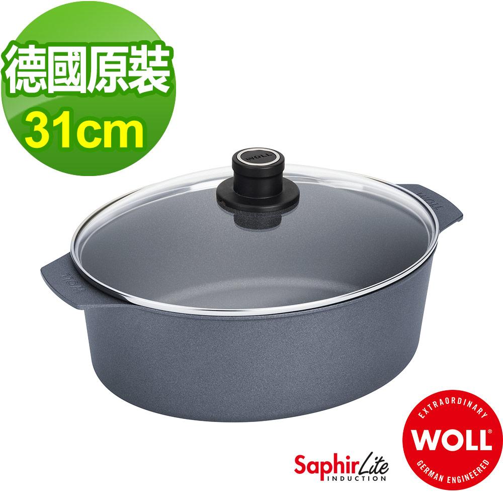 德國 WOLL Saphir Lite藍寶石輕巧系列 31*26cm雙耳湯鍋(含蓋)