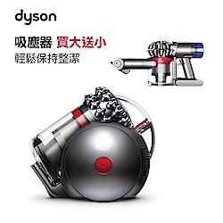 Dyson Cinetic Big Ball CY22 圓筒式吸塵器 送V7無線吸塵器