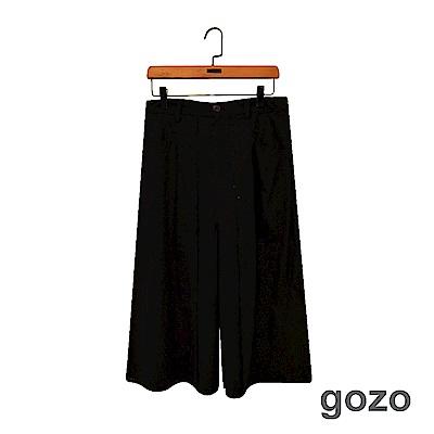 gozo 舒適純棉造型層次七分寬褲(二色)