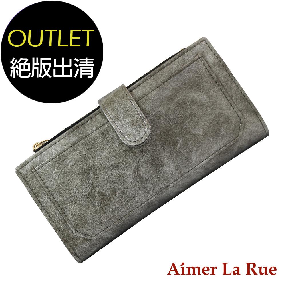Aimer La Rue 都會時尚長夾(古銅色)(絕版出清)