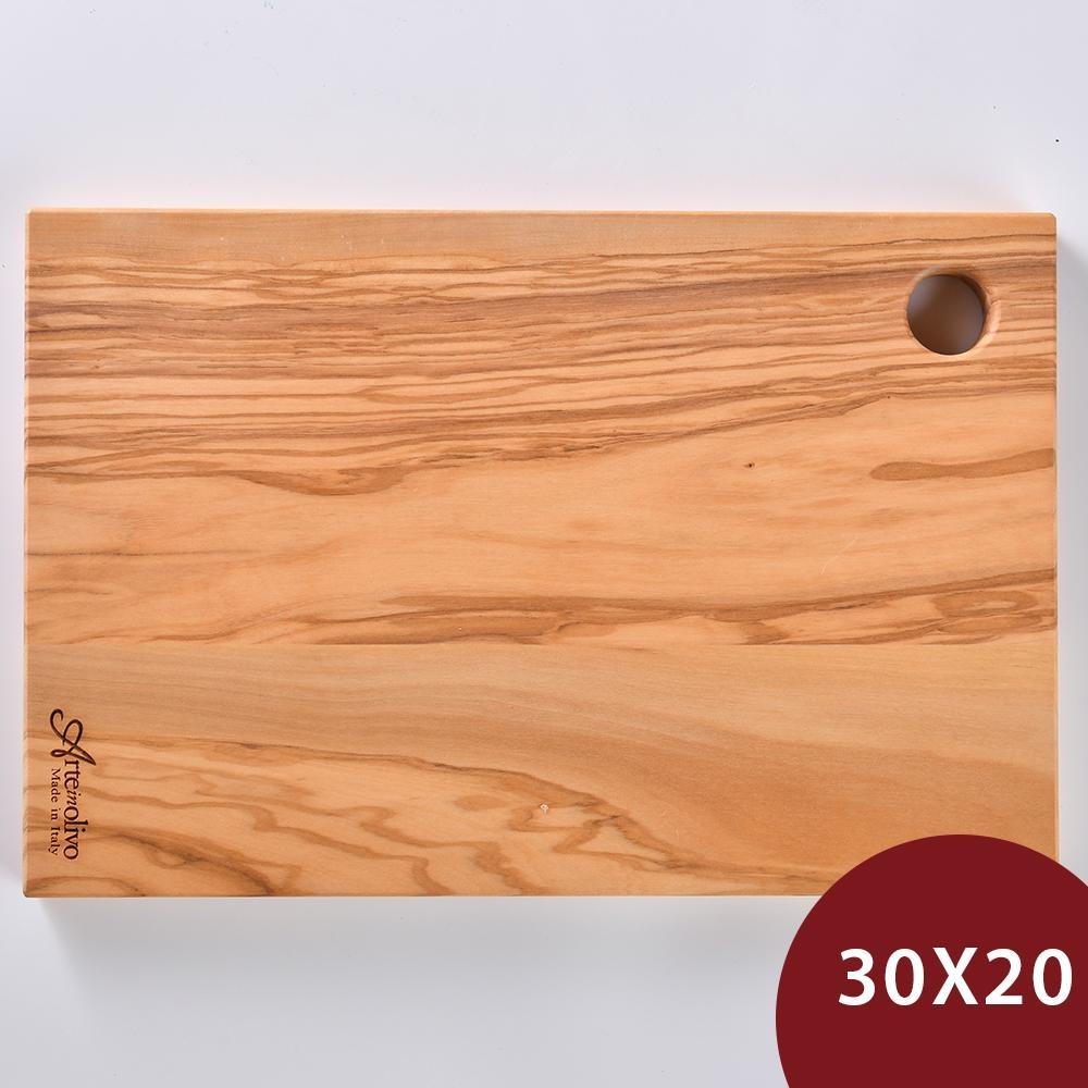 義大利 Arte in olivo 橄欖木長形砧板 30x20cm