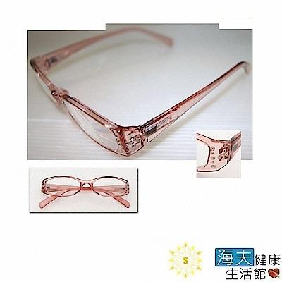 向日葵眼鏡矯正鏡片(未滅菌) 海夫健康生活館 鑲水鑽 老花眼鏡 #2211