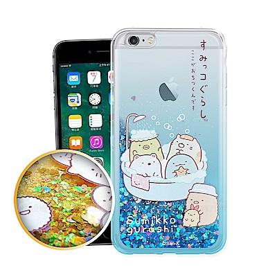 角落小夥伴 iPhone 6s Plus/ 6 Plus 5.5吋 流沙漸層手機殼(浴缸)