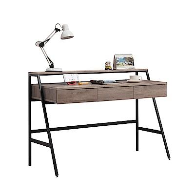 文創集 比利時尚4尺木紋書桌(二色可選)-120x58x88cm免組
