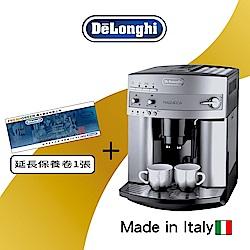 義大利 DeLonghi ESAM 3200 浪漫型 全自動義式咖啡機(送保養券)