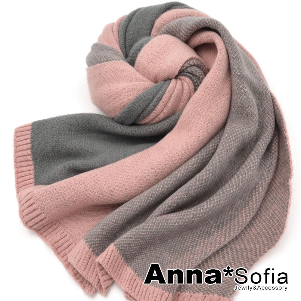 【滿688打75折】AnnaSofia 馬卡龍雙色拼雙面 厚織仿羊絨大披肩圍巾(灰粉系)