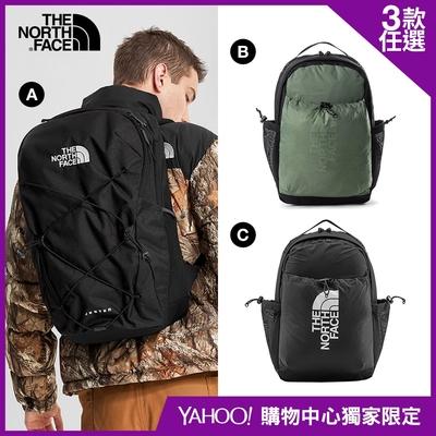 【The North Face】雙11人氣限定-舒適休閒後背包-3款任選