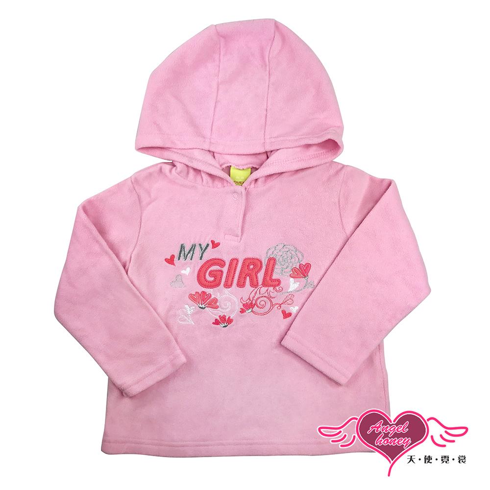 【天使霓裳-童裝】可愛女孩 棉質兒童連帽長袖上衣(粉)
