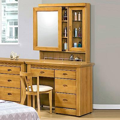 Bernice-布森卡3.4尺實木化妝桌/鏡台(贈化妝椅)-103x45x171cm