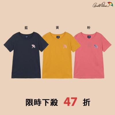 [時時樂限定]Arnold Palmer -女裝經典小傘LOGO TEE-三款選