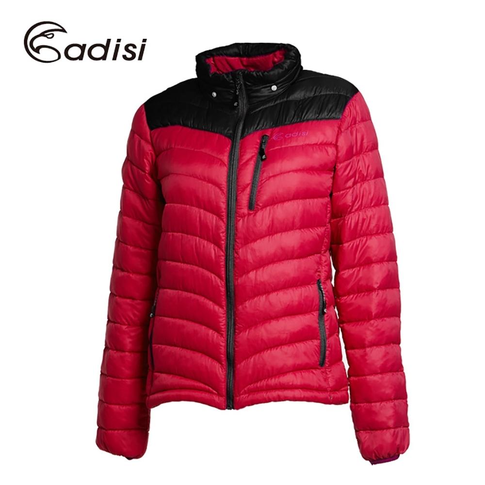 ADISI 女立領暖纖球外套 AJ1421090【桔紅】