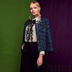 JESSICA - 氣質滾邊配色混羊毛開襟衫