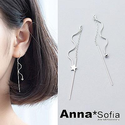 【3件5折】AnnaSofia 星波線點珠長耳線針 不對稱925銀針耳針耳環(銀系)