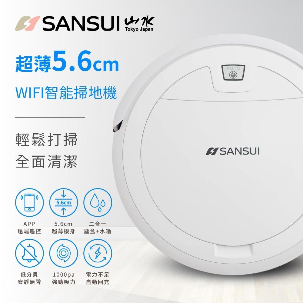 【SANSUI山水】超薄美型WIFI智能濕拖掃地機器人 SC-W7
