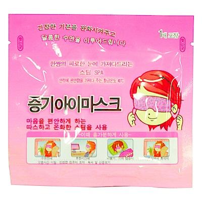 溫感蒸氣SPA眼罩 10片