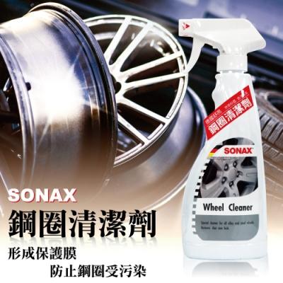 SONAX 鋼圈清潔劑 500ml-急速配