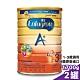 美強生 優兒A+ 兒童營養奶粉 3號(1-3歲) (新升級配方 DHA學立方360°) 1700gX2罐 product thumbnail 1