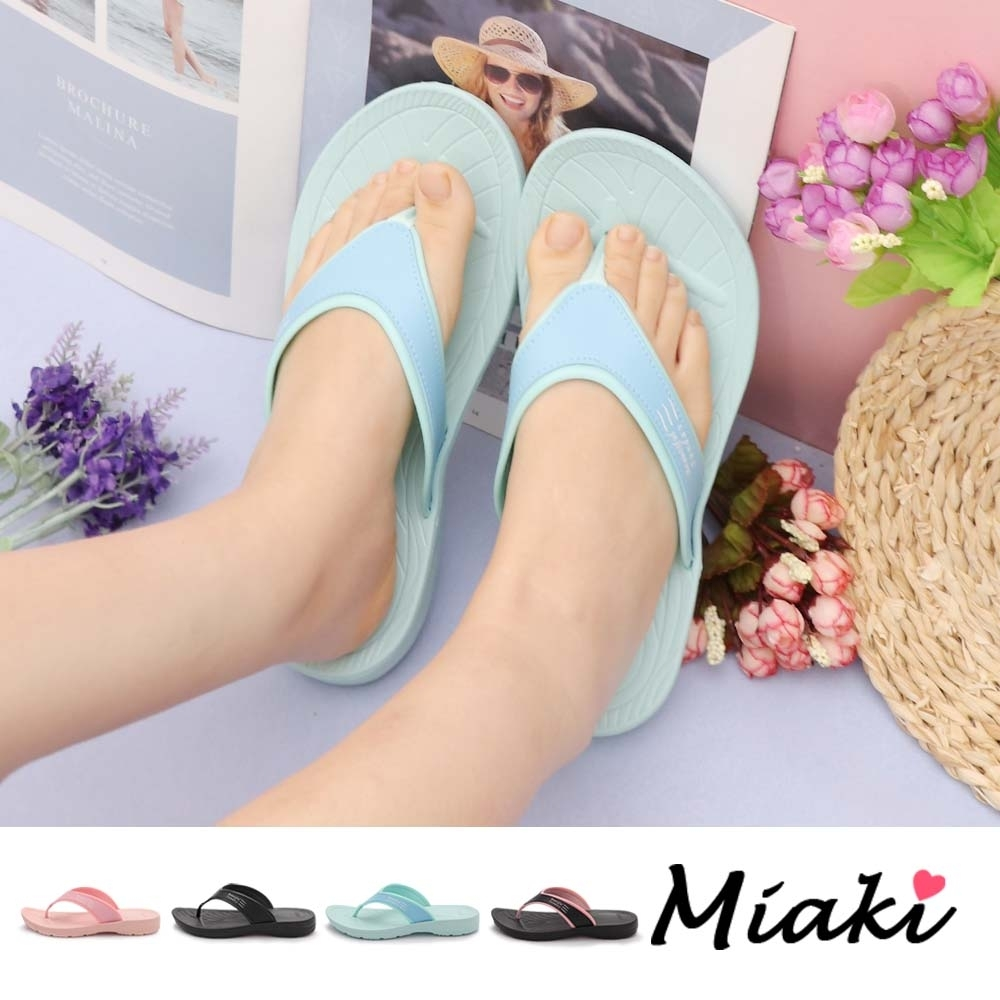 Miaki-拖鞋.馬卡龍色平底夾腳拖鞋 (綠色系)