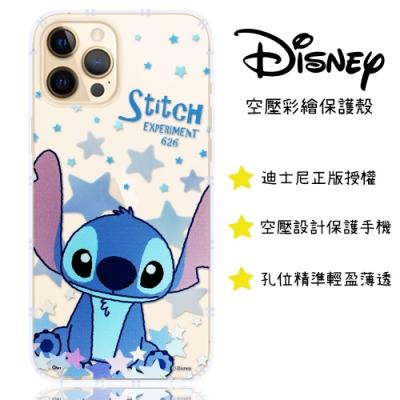 【迪士尼】iPhone 12 Pro Max (6.7吋) 星星系列 防摔氣墊空壓保護套(史迪奇)