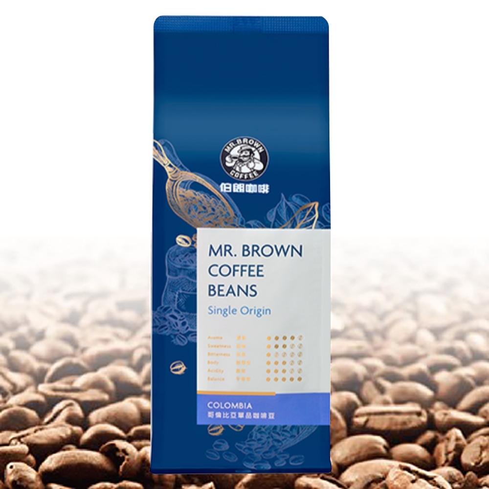 【MR.BROWN 伯朗】哥倫比亞咖啡豆一磅-Supremo等級(綜合咖啡豆 Coffee