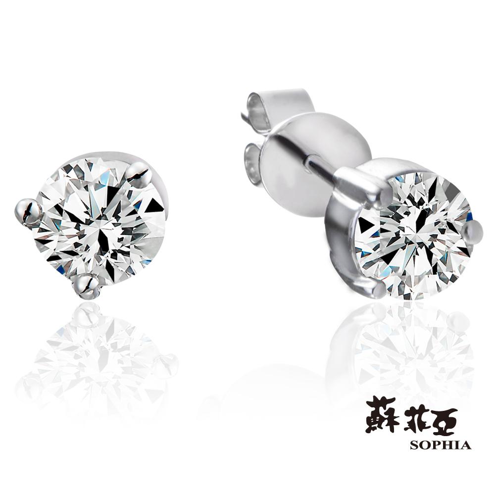 蘇菲亞SOPHIA 耳環-極簡三爪0.30克拉鑽石耳環