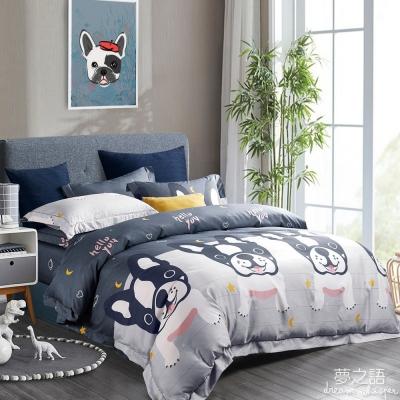 夢之語 3M頂級天絲床包枕套三件組(法國犬藍)加大