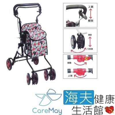 海夫健康生活館 佳樂美 Shima 手製煞車 大容量 步行輔助車 購物車 MOTE