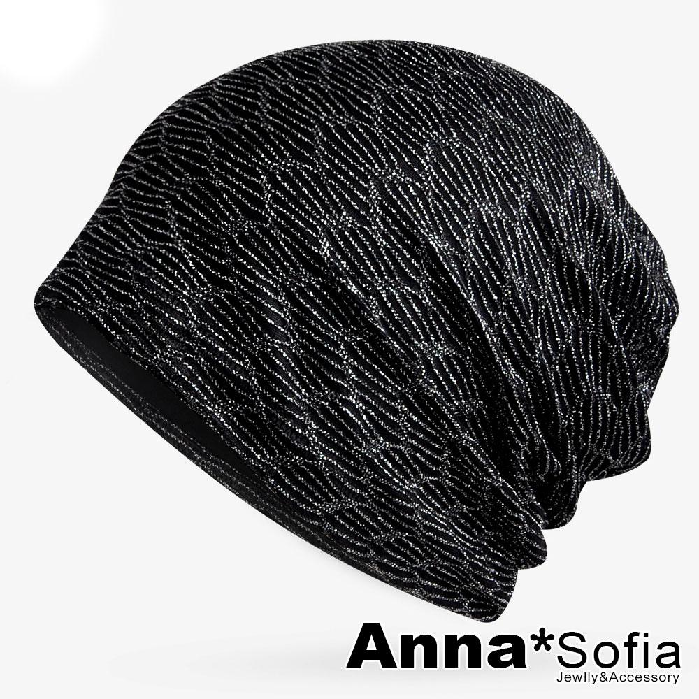 AnnaSofia 旋織中空 多ways薄款帽(閃絲線-銀線系)