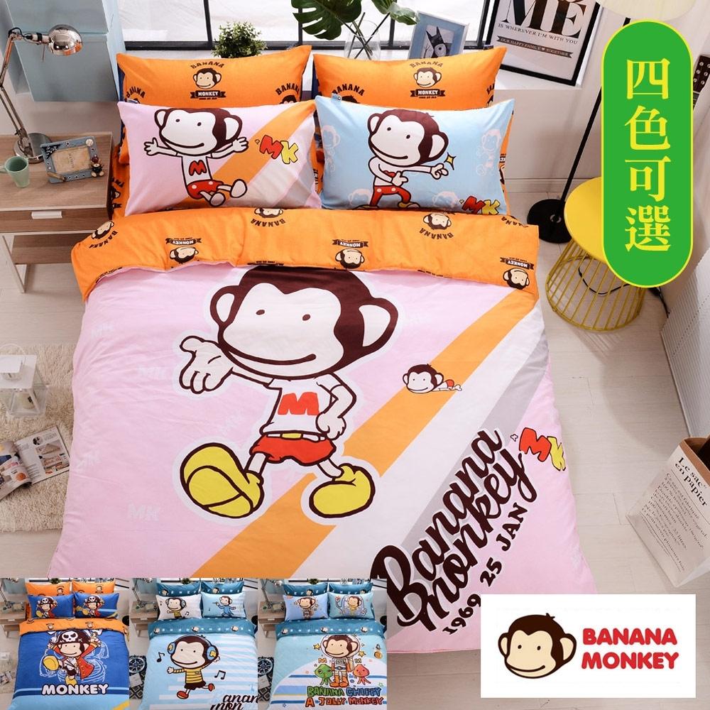 (售完不補) BANANA MONKEY法藍紗被套床包組 單/雙/大 均一價 product image 1