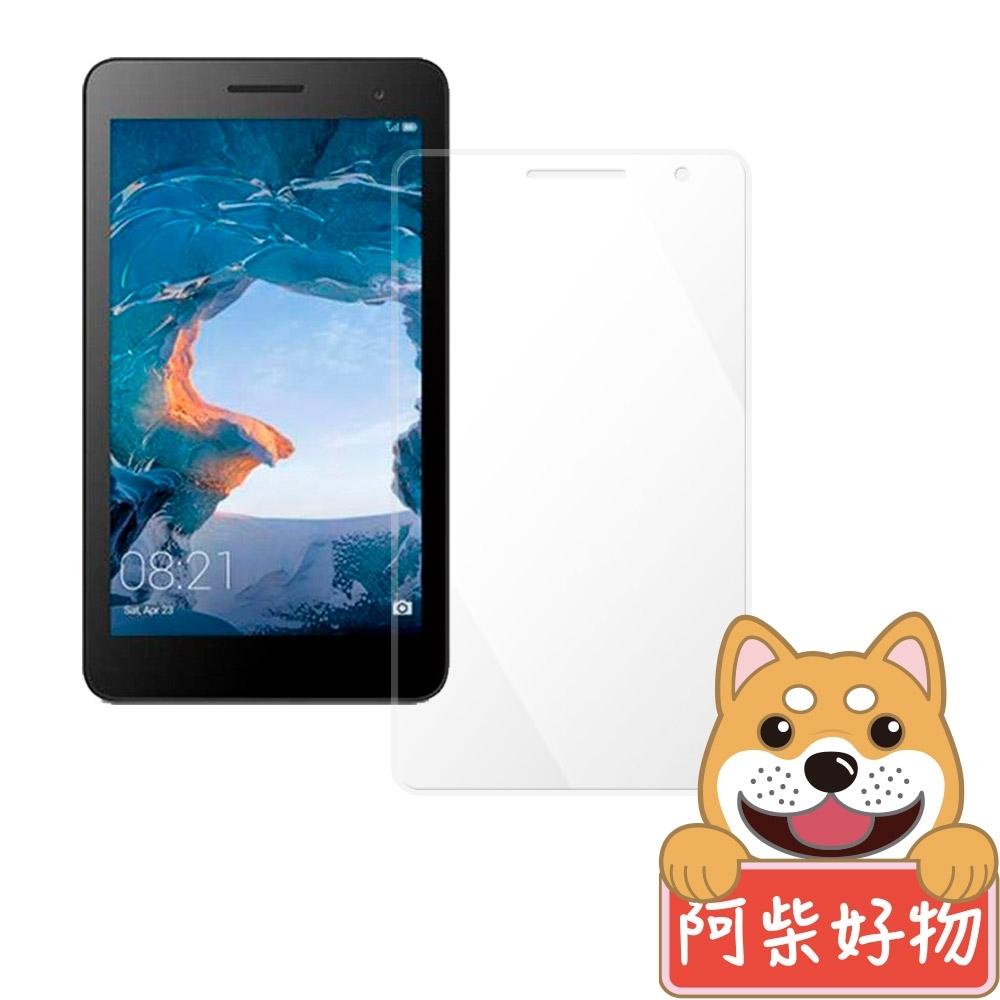 阿柴好物 Huawei MediaPad T2 7.0 鋼化玻璃保護貼