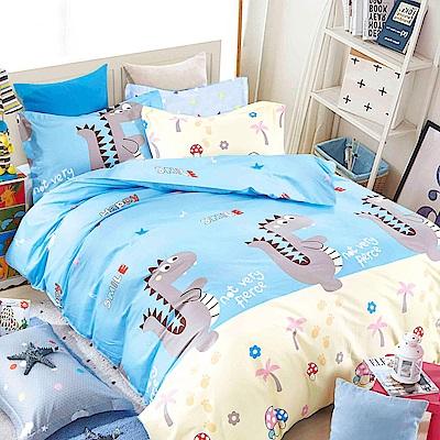 Ania Casa 跳跳俏皮龍 雙人三件式 柔絲絨美肌磨毛 台灣製 雙人床包枕套三件組