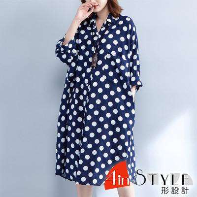 圓點拼接小口袋棉麻長款襯衫 (藍色)-4inSTYLE形設計