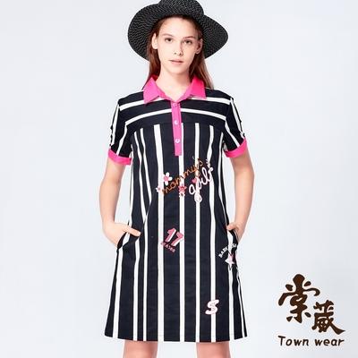 【TOWNWEAR棠葳】條紋印花純棉襯衫領洋裝