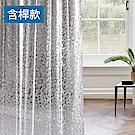 【家適帝】加厚PVC立體壓花防水防霉型浴簾(含伸縮浴簾桿 三款)