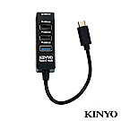 【時時樂限定】KINYO Type-C HUB集線器HUB21